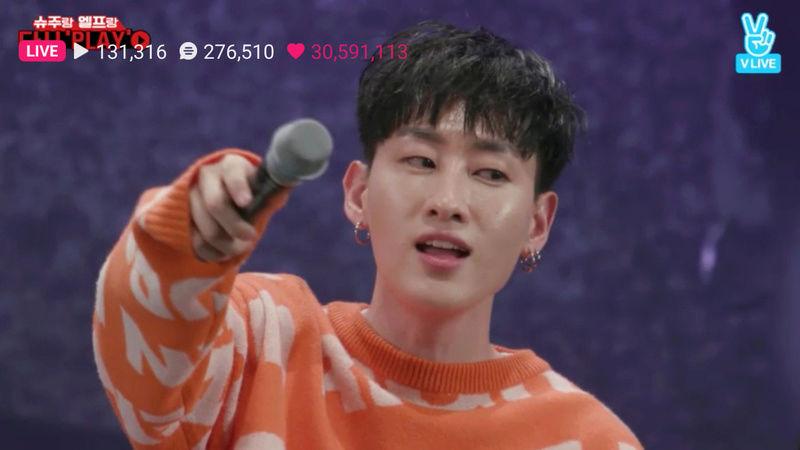 Super Junior Canlı Yayın Kesitleri Screen19