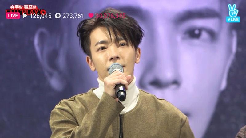 Super Junior Canlı Yayın Kesitleri Screen20