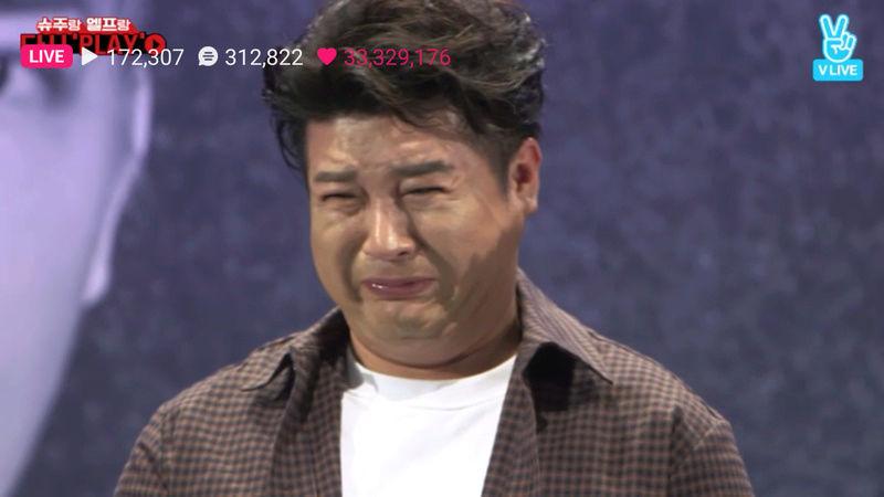 Super Junior Canlı Yayın Kesitleri Screen21