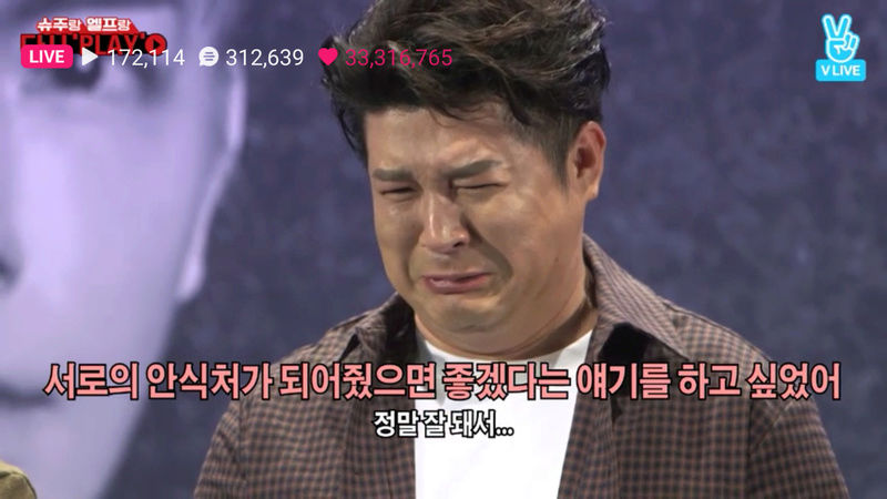 Super Junior Canlı Yayın Kesitleri Screen23