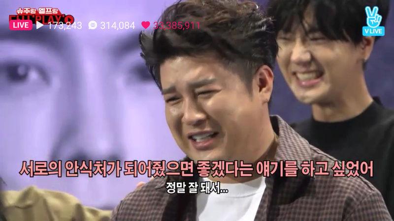 Super Junior Canlı Yayın Kesitleri Screen24
