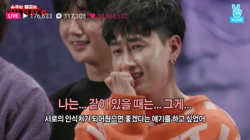 Super Junior Canlı Yayın Kesitleri Screen25