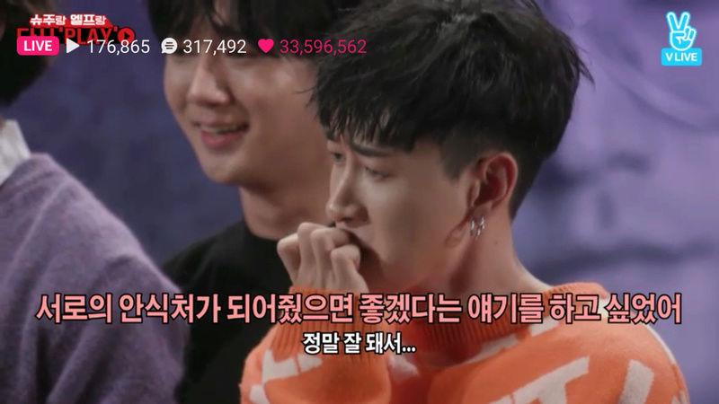 Super Junior Canlı Yayın Kesitleri Screen28