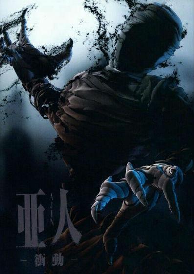 Masquerade Ball [Cadet Dungeon/A Team] - Page 17 High_q10