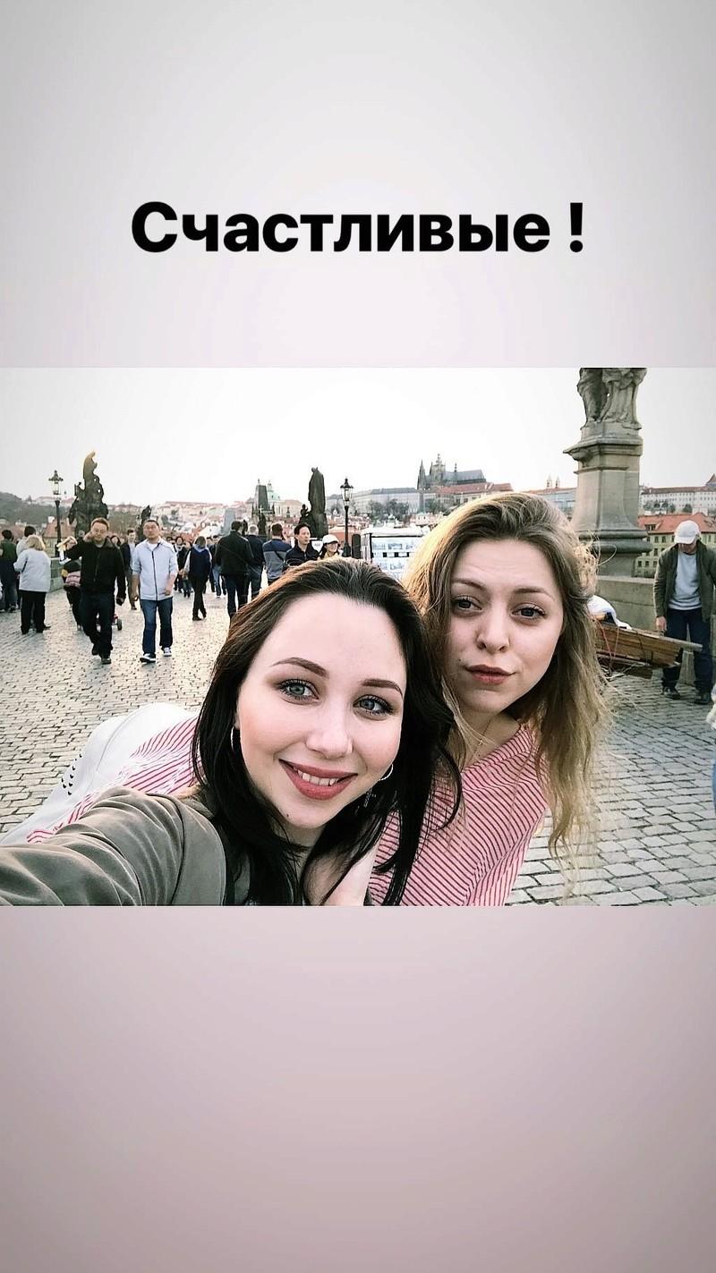 Елизавета Туктамышева -4 & Андрей Лазукин - Страница 28 15235211