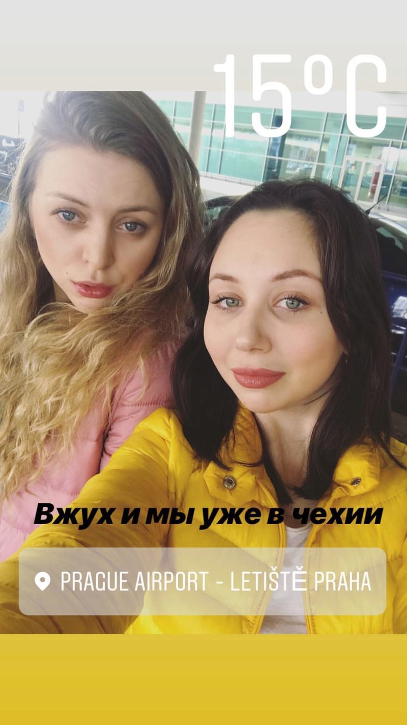 Елизавета Туктамышева -4 & Андрей Лазукин - Страница 28 29739810