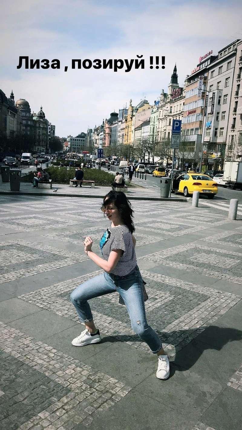 Елизавета Туктамышева -4 & Андрей Лазукин - Страница 28 30078210
