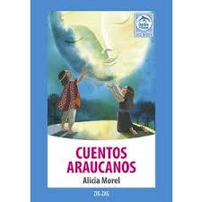 recomiendo cuentos araucanos  Kevin312