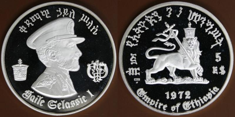 5 dolares Haile Selassie 1972, Etiopia 975710
