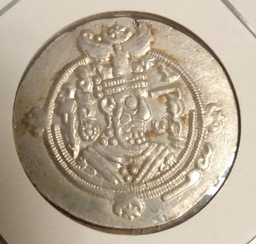 Hemidracma de Tabaristán. Khurshïd. 1039