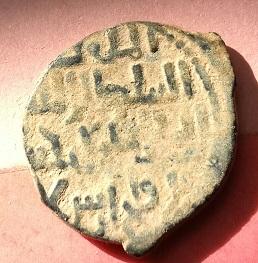 Felús selyúcida de Suleiman II 10a13