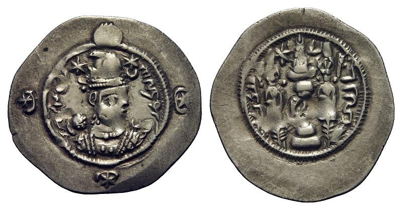 Dracma de Hormazd IV 1101