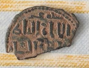 1/2 Felus Mamluk . . . ? 1214