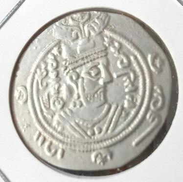 Hemidracma o dirham tabarí de Farrukhan. Tabaristán 1231