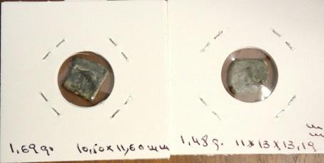 Iberica-3 1232