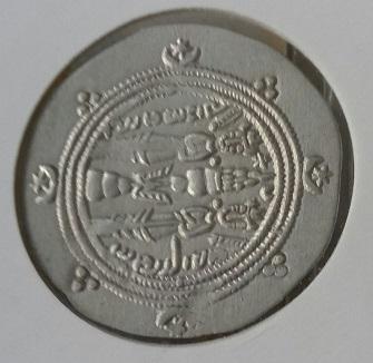 Farrukhan, Tabaristan ,  12a28