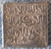 Arabe d'argent. 1313