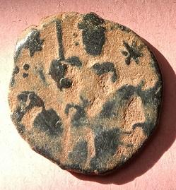 Felús selyúcida de Suleiman II 1314