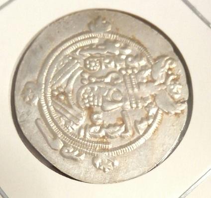 Hemidracma de Tabaristán. Khurshïd. 1330
