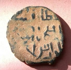 Felús selyúcida de Suleiman II 13a14