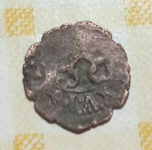1 Patard de Gregorio XV de Aviñón. (1621 - 1623) 13a16