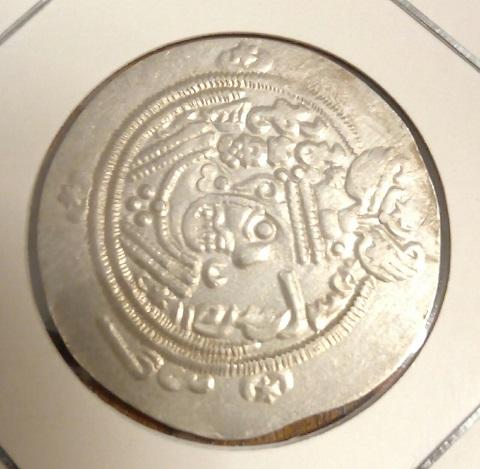 Hemidracma de Tabaristán. Khurshïd. 1425