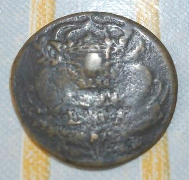 Mauvais état, Louis XIV et Anna. 155