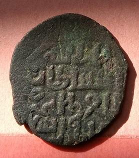 Felús selyúcida de Suleiman II 15a10