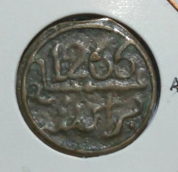 Dírham almohade anónimo, Marrakesh 1617