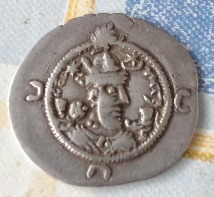 Dracma de Cosroes I. 170