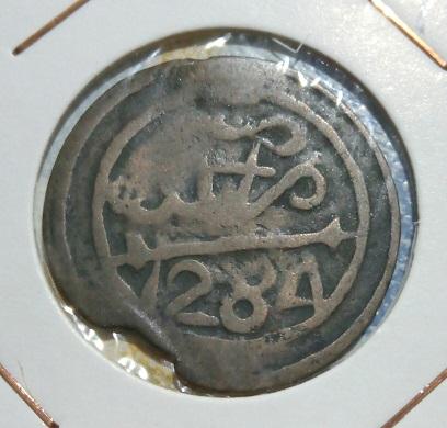 Dírham almohade anónimo, Marrakesh 1713