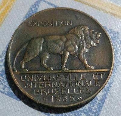 EXPOSITION UNIVERSELLE ET INTERNATIONALE BRUXELLES  1935 1a42