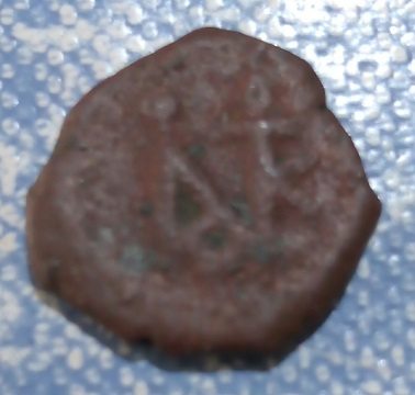Pentanummium pour Justin II, atelier de Nicomède ... 1a52