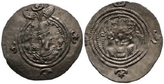 Dracma de Cosroes II. 2101