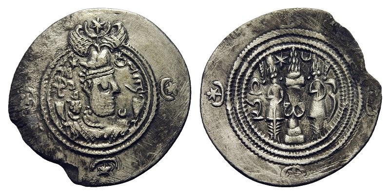 "Drachme sassanide Khusru II (591-628), atelier ""YZ"" de Yazd, année 2 ... 2104"