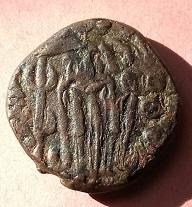 Ceilán, AE ''Massa'' de Rajaraja Chola (980-1014 AD). 216