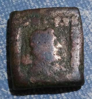 Bronze carré (4 unités) bactrien pour Antialcidas (env. 130-120 av. J.-C.) ... 266