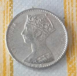 1887, Victoria, petit piece d'aluminium. 296