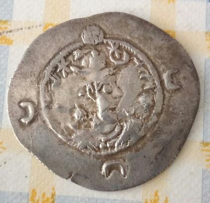 Dracma de Cosroes I. 298