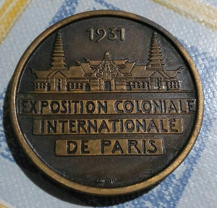 EXPOSITION COLONIALE INTERNATIONALE DE PARIS  1931 2a44