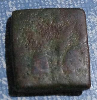 Bronze carré (4 unités) bactrien pour Antialcidas (env. 130-120 av. J.-C.) ... 2a65
