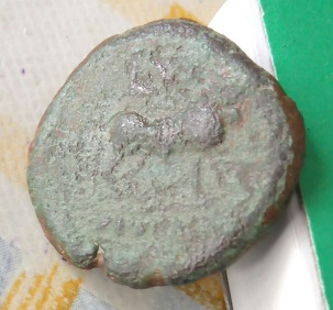 Semis ibérique au taureau et croissant de Cástulo ... 2a71