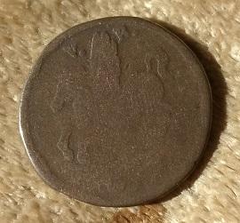 1815, Cheval 2a91