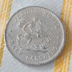1887, Victoria, petit piece d'aluminium. 2a95