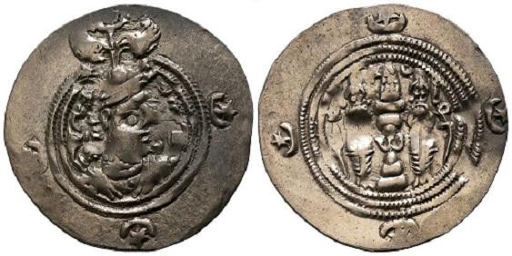 Dracma de Cosroes II. 3100