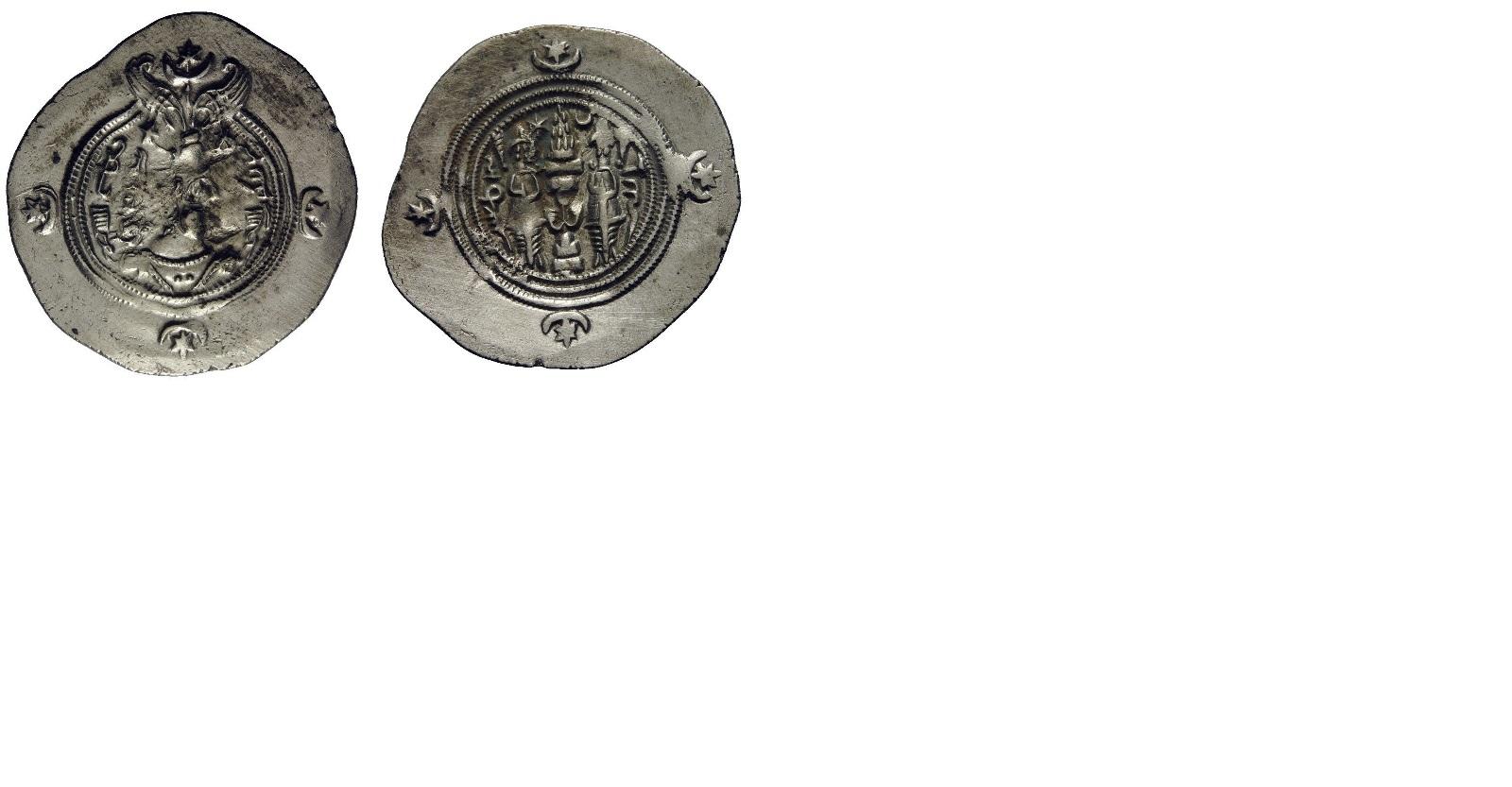 Dracma de Cosroes II. 3103