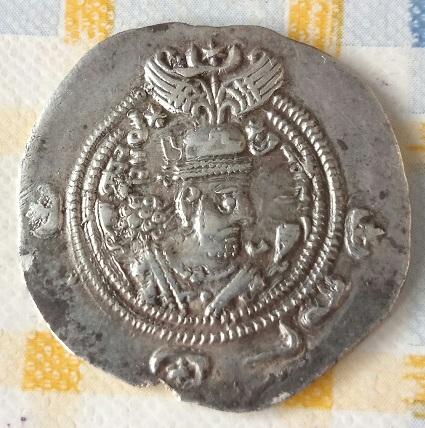 Dracma de Cosroes II. 374