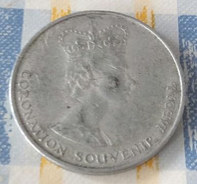 Isabel II , gran pieza de aluminio . 396