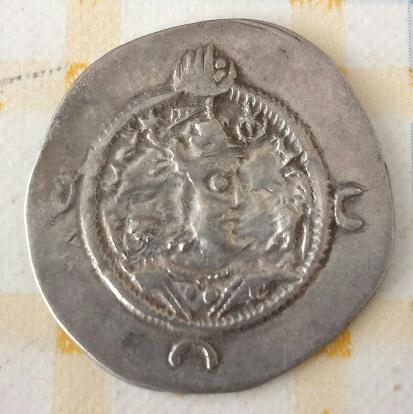 Dracma de Cosroes I. 398