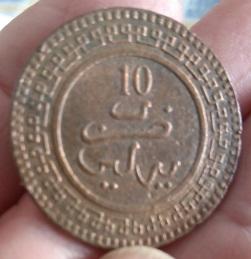 Moneda árabe del año 1321 , cobre . 3a29